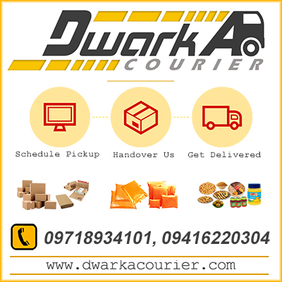 Cheapest Courier Service From Korea To Nepal Send Parcel